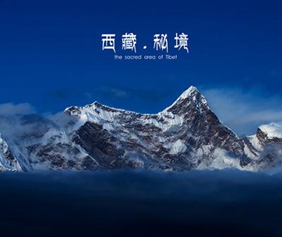 原创:西藏密境