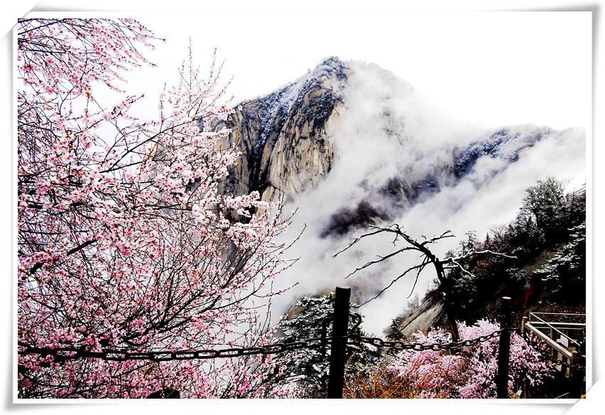 壁纸 风景 国画 852_584