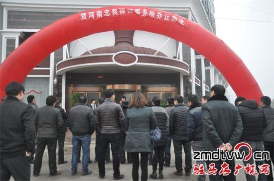 DSC_0894_看图王.jpg