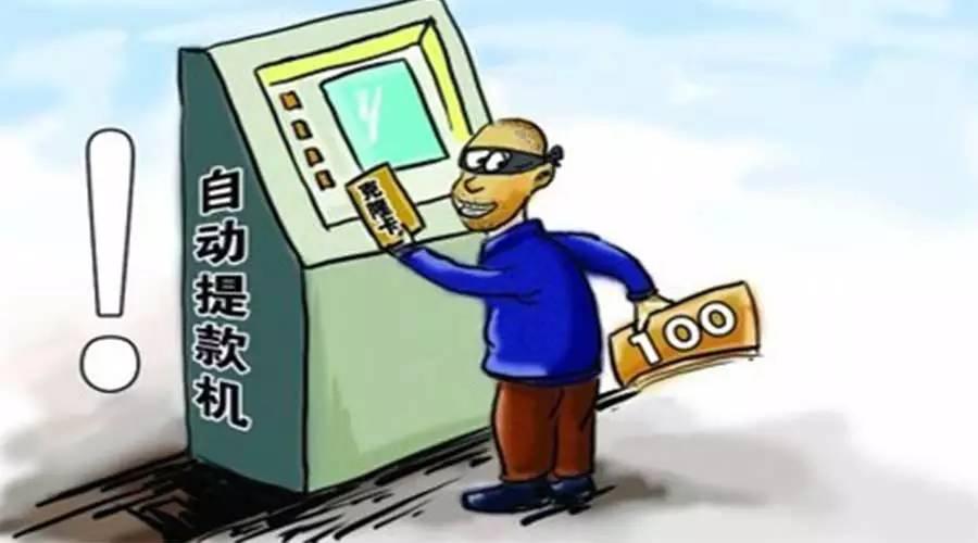 大驻马一银行ATM机竟被装了盗密码摄像头,最近在此取过钱的朋友要小心了!