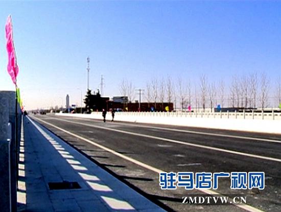汝南电视台_汝南电视台广告部电话惊喜从天降优惠爆减价