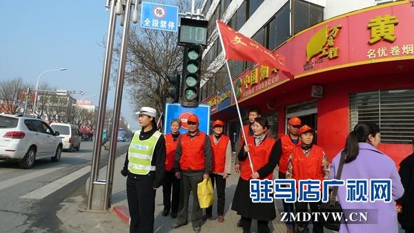 确山县 青年志愿者服务月 活动启动