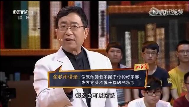 余秋雨读书的5个秘诀 (2).jpg