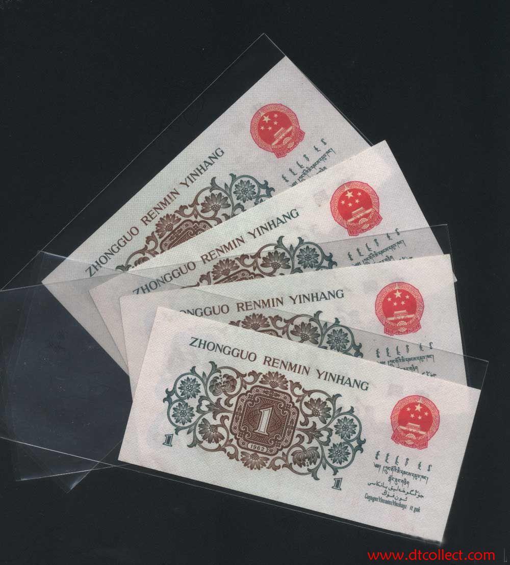 人民币知识:人民币收藏技巧和方法有哪些?_腾讯网
