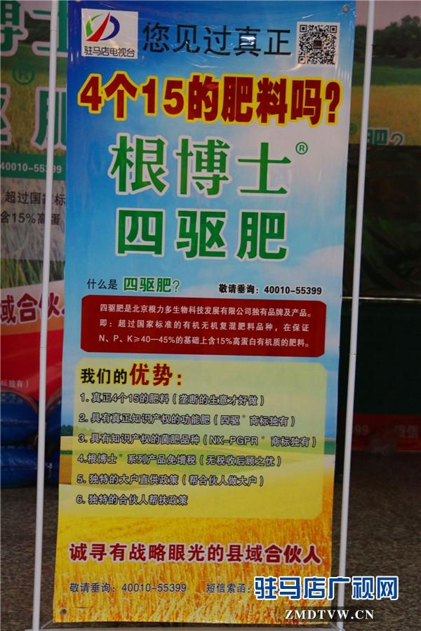 IMG_1064_看图王.jpg