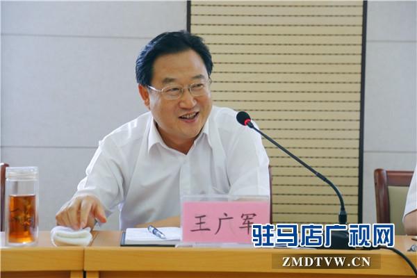 省院党组成员、副检察长王广军做重要讲话.JPG