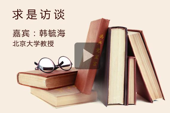做好哲学社科工作从读经典开始