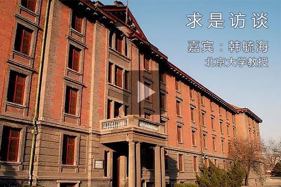 马克思主义在中国的早期传播