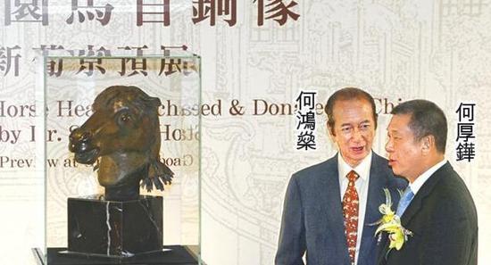 赌王2007年买下圆明园大水法马首铜像,赠给国家