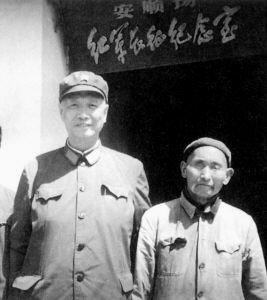 张震忆长征:湘江战役最惨烈的一仗