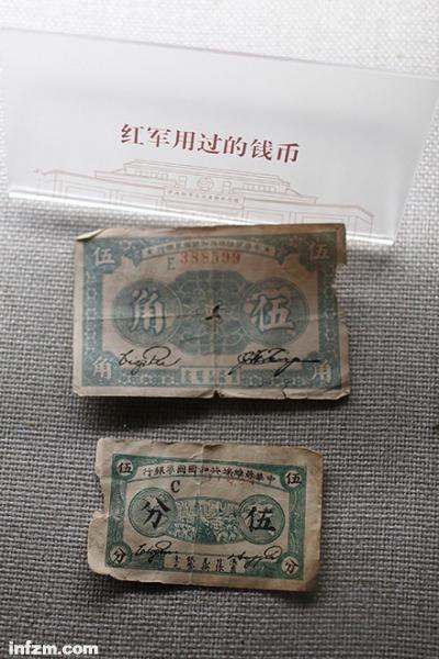 """红军长征的国家银行是""""移动银行"""" 带大量银元"""