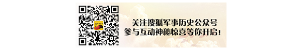 萧克忆红六军团长征:伟大的战略转移
