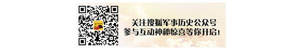 红25军:最先到达陕北的长征部队