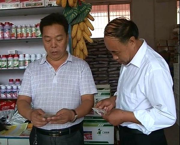 上蔡县农业局开展农资市场管理保备播