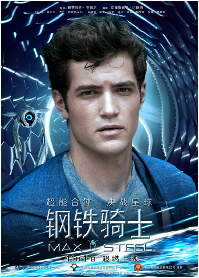 《钢铁骑士》曝预告片人物海报 小鲜肉决战教父