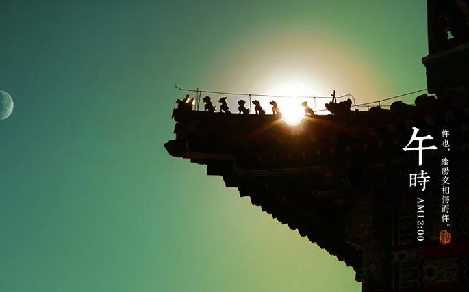 摄影十二时辰,中国式的优雅