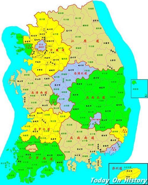 现在的韩国行政区域,则划分为道