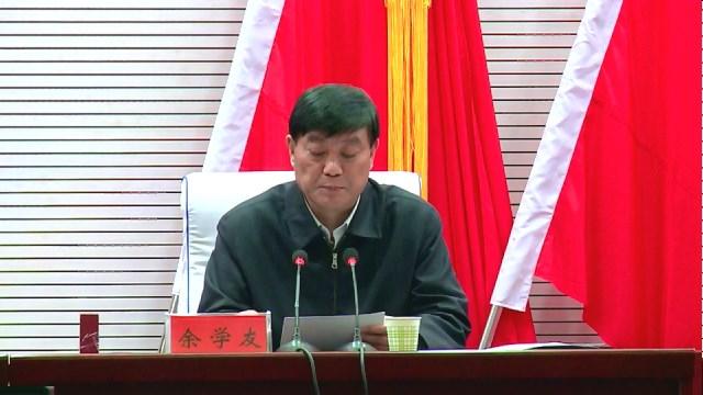 省委宣讲团(2)