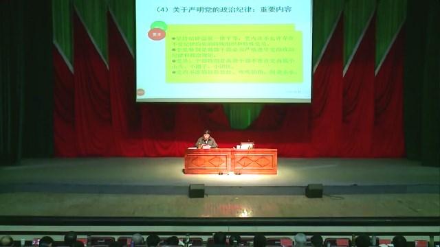 学习贯彻党的十八届六中全会(2)