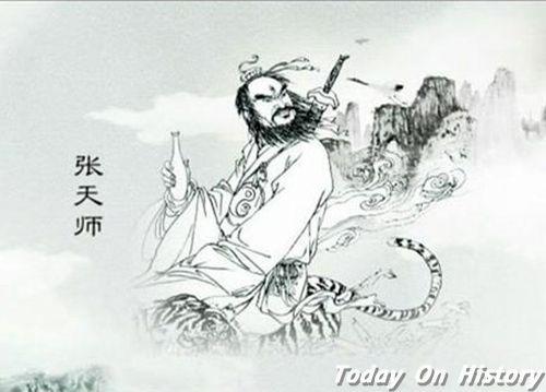 也就是原来的五斗米道,为东汉顺帝时期,由张道陵在四川鹤鸣山所创.