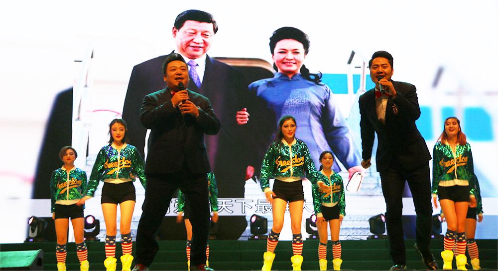 歌曲《习大大爱上彭麻麻》 演唱:余润泽、徐铵 伴舞:尚姿女子舞蹈队