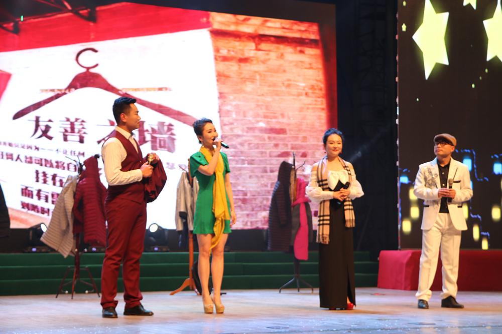 原创歌曲《友善之墙》 演唱:冯雪刚、史欣鹭、舒畅、王文正