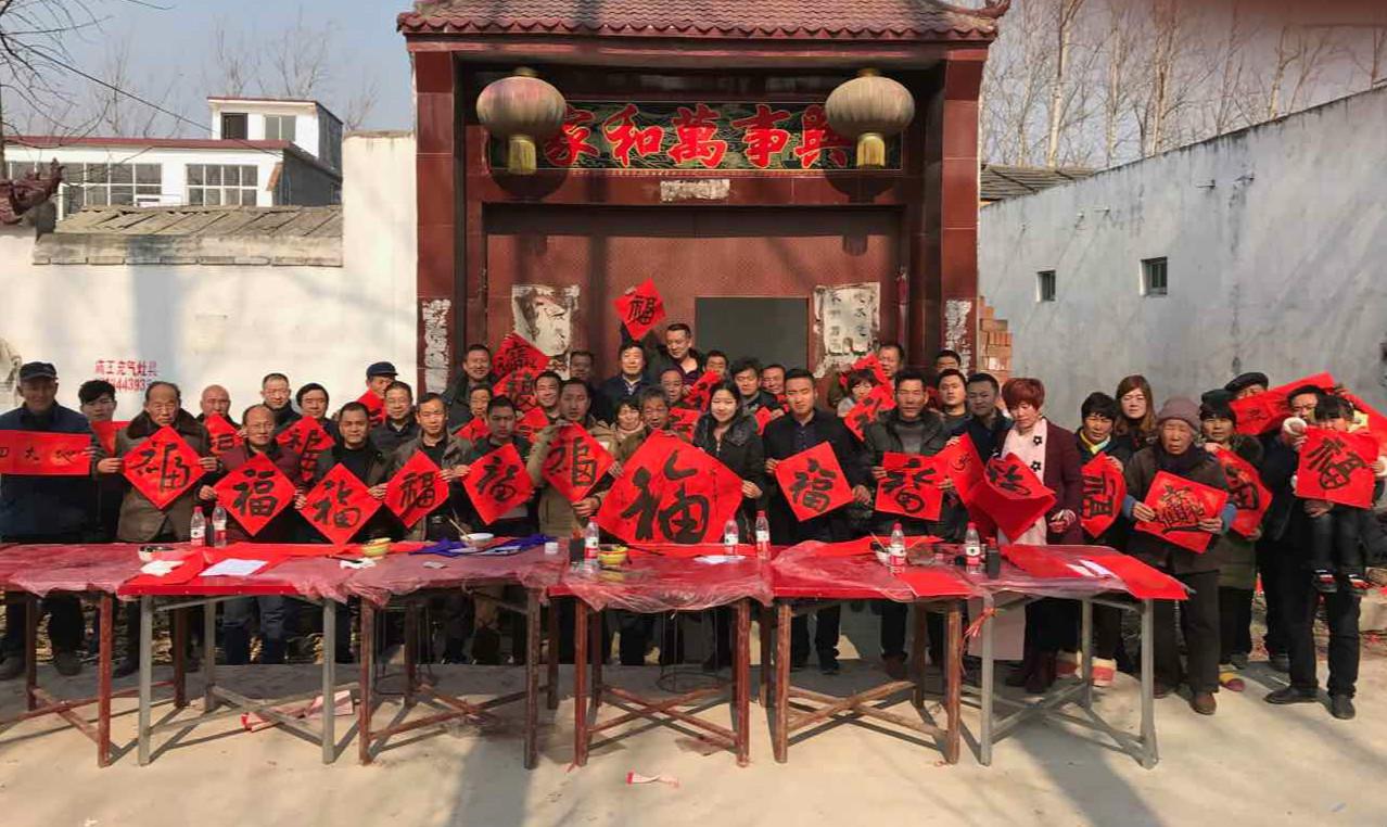 中国书法家协会副主席毛国典回家乡为群众义写春联