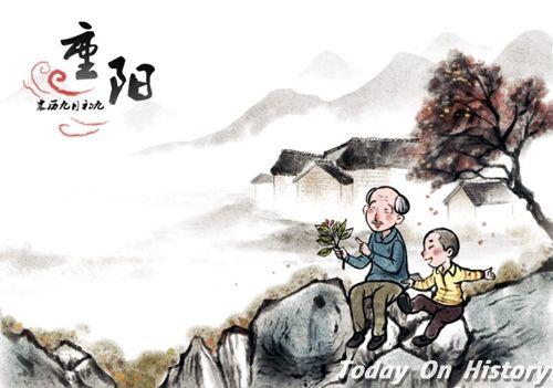 重阳节有哪些习俗?