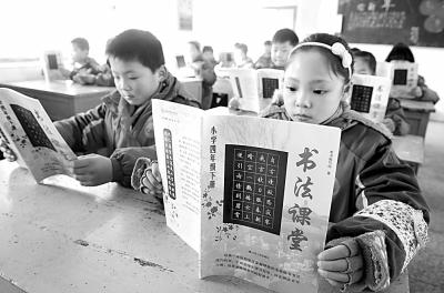 呼唤融入乡愁的传统文化教育