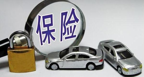车险可以只买交强险吗 商业车险可不可以不买 人保... 中国人保财险