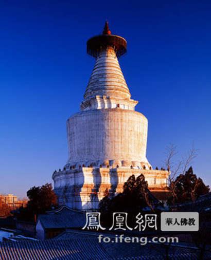 北京白塔寺:华夏文明兴衰的历史见证