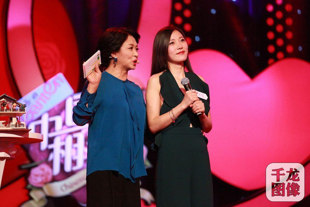"""《中国式相亲》番外篇大结局 """"小佟丽娅""""来"""