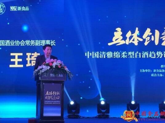 《中国好食品》节目助力中国清雅绵柔型白酒业的发展