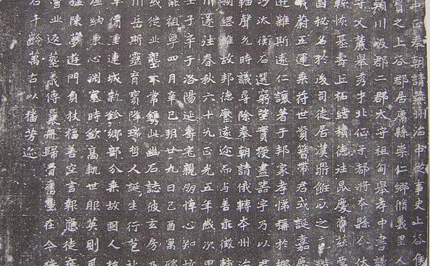 王羲之行书字库_卫夫人和王羲之是什么关系 卫夫人簪花小楷的由来