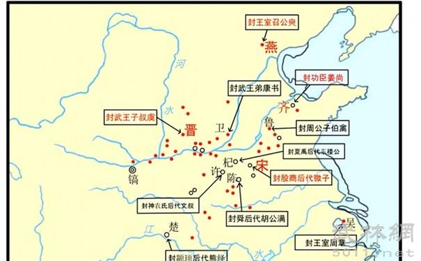西周分封制地图