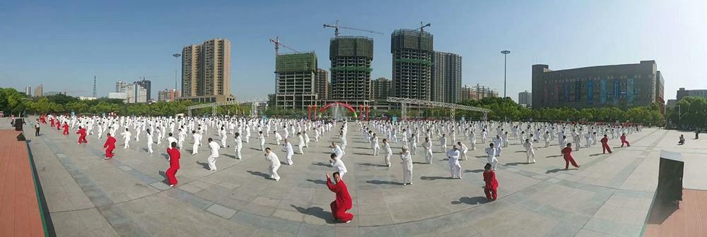 全国百城健身气功交流展示系列活动河南省大赛在我市启动