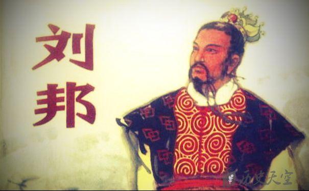 刘邦墓在哪里 汉高祖刘邦斩蛇起义的故事是真的吗
