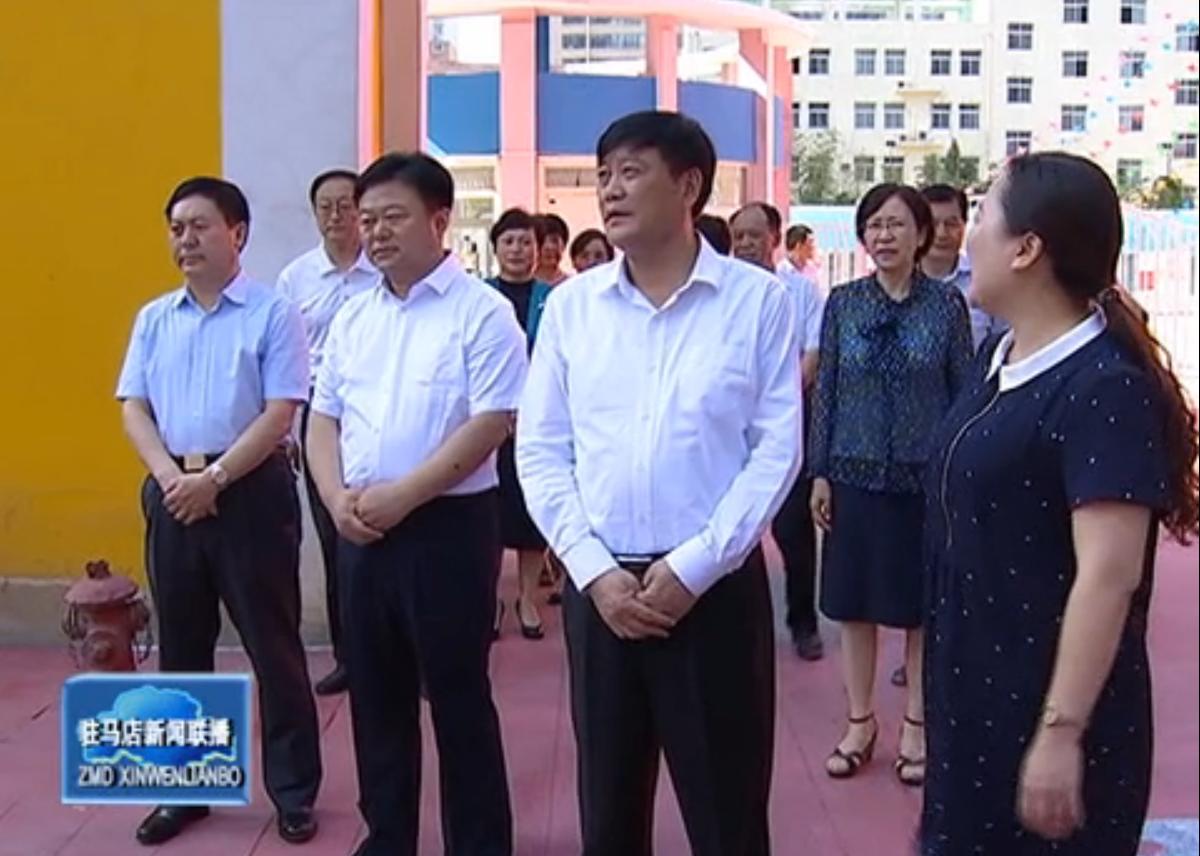 余学友 陈星到市区部分幼儿园看望慰问少年儿童和教育工作者