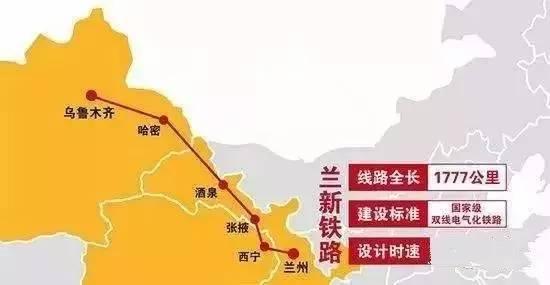 郑州至乌鲁木齐地图