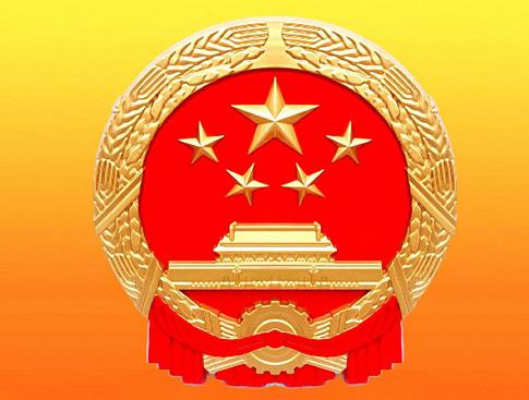 中国国徽的含义是什么?象征着什么?