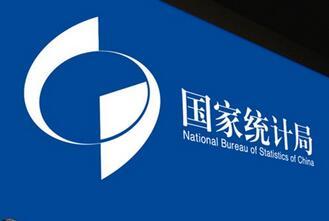 中国统计局_国家统计局解读pmi:指数明显回升 供需增速加快