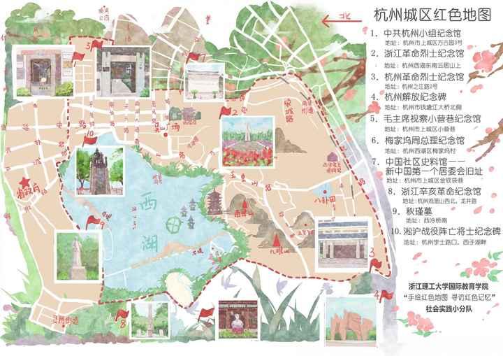 请收好!这份手绘红色景点地图让你更了解杭州