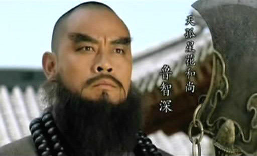 鲁智深的性格特征 水浒传人物性格分析
