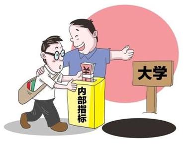 差分计划就上高中?广州一大学师生都遭v高中高中的交钱表格图片