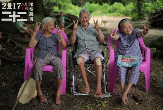 慰安妇之子因为日本血缘,一辈子不能上学、娶不了妻