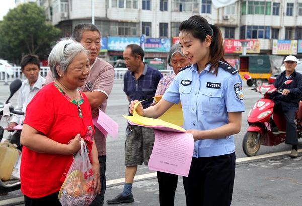 平舆县公安局开展禁毒知识宣传活动