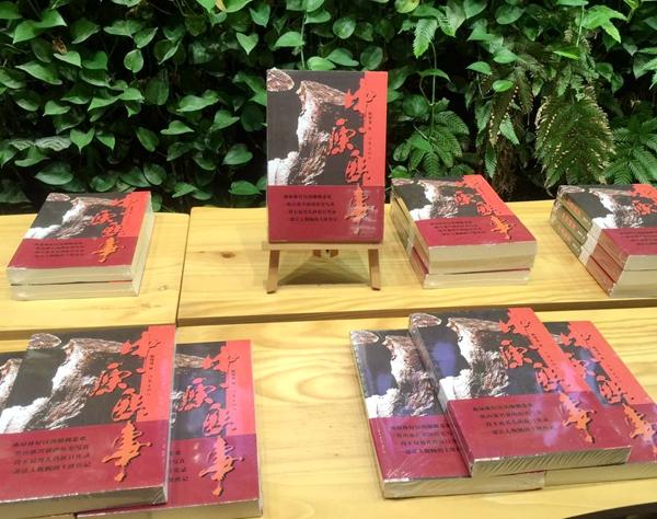 """陈传龙新书分享会在郑州""""纸的时代""""书店举行"""