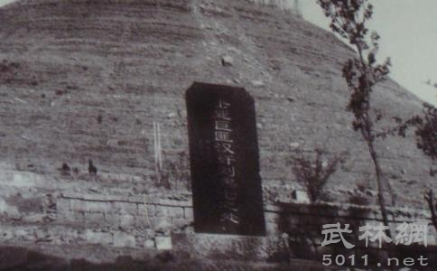 刘黑七被击毙处