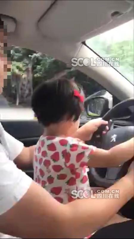 男子抱2岁女儿开车被长辈举报:好好教育一下他!
