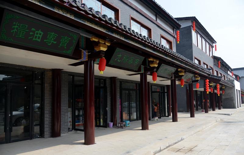 一步越千年 走进关王庙汉风特色小镇